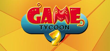 Game Tycoon 2 (STEAM key) | Region free 2019