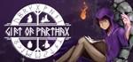 Gift of Parthax (STEAM ключ) | Region free