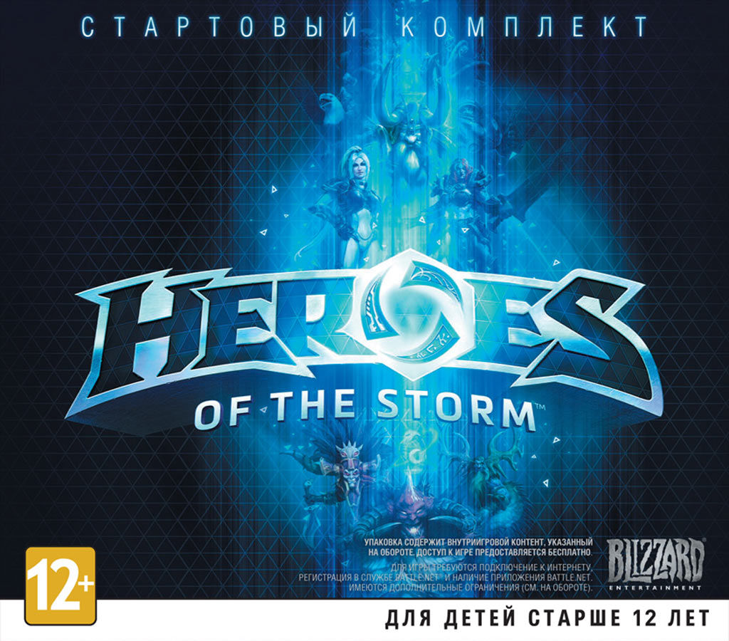 HEROES OF THE STORM (Starter Pack) REG.FREE | MULTILANG