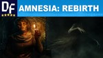 Amnesia Rebirth ⚱ [STEAM] Activation 🌍GLOBAL ✔️PAYPAL