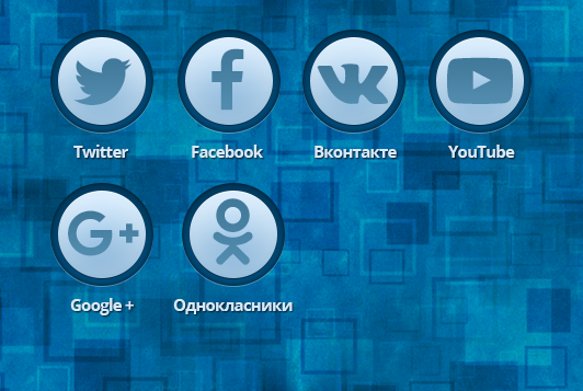 Stylish social networking icons