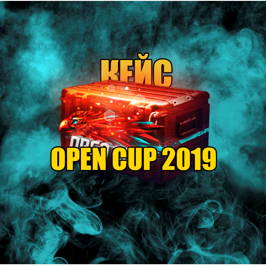 🦅КЕЙС «OPEN CUP 2019» 🦅