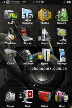 3D Technology - Theme for iPhone