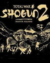 Total War: Shogun 2 Gold Edition DISCOUNT + GIFT