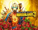 BORDERLANDS 3 SUPER DELUXE (EPIC) + НАБОР ПСИХА