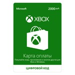 Цифровой код пополнения Microsoft/Xbox live 2000 руб