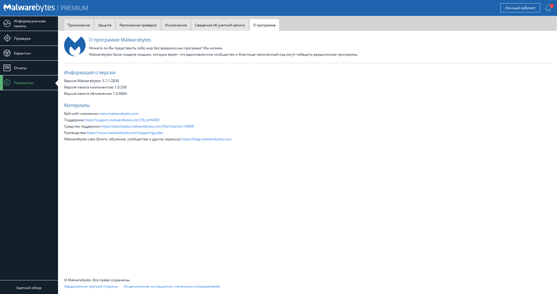 malwarebytes antimalware at http //www.malwarebytes.org/products/malwarebytes_free/