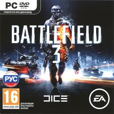 Battlefield 3 - (Origin / EA) (scan from 1C) + DISCOUNTS