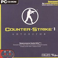 Counter-Strike. Антология (БУКА) + Condition Zero