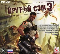Serious Sam 3: BFE - (Ключ от 1С для Steam) + БОНУС