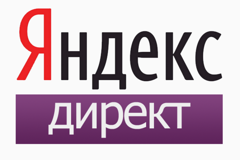 Promo code (coupon) for Yandex Direct for 4500 rubles. 2019