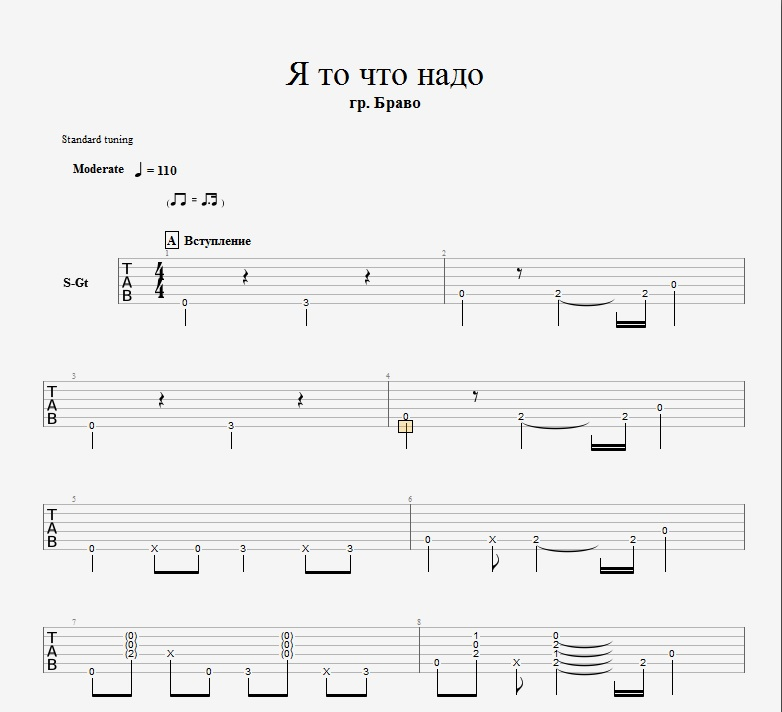 "Bravo ""I´m what I need"" fingerstyle arrangement gtp/pdf"