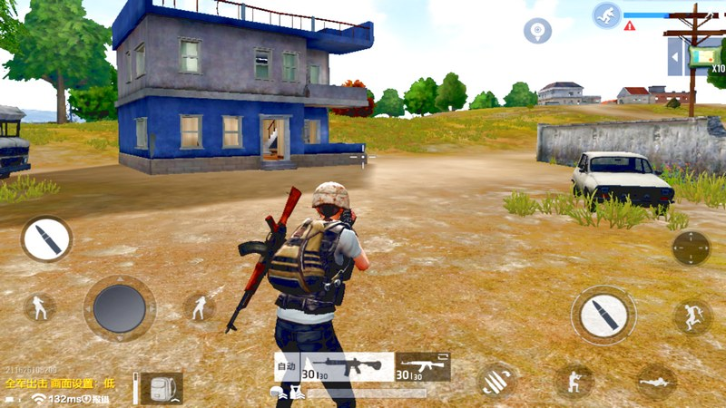 PLAYERUNKNOWN´S BATTLEGROUNDS Mobile (PUBG)