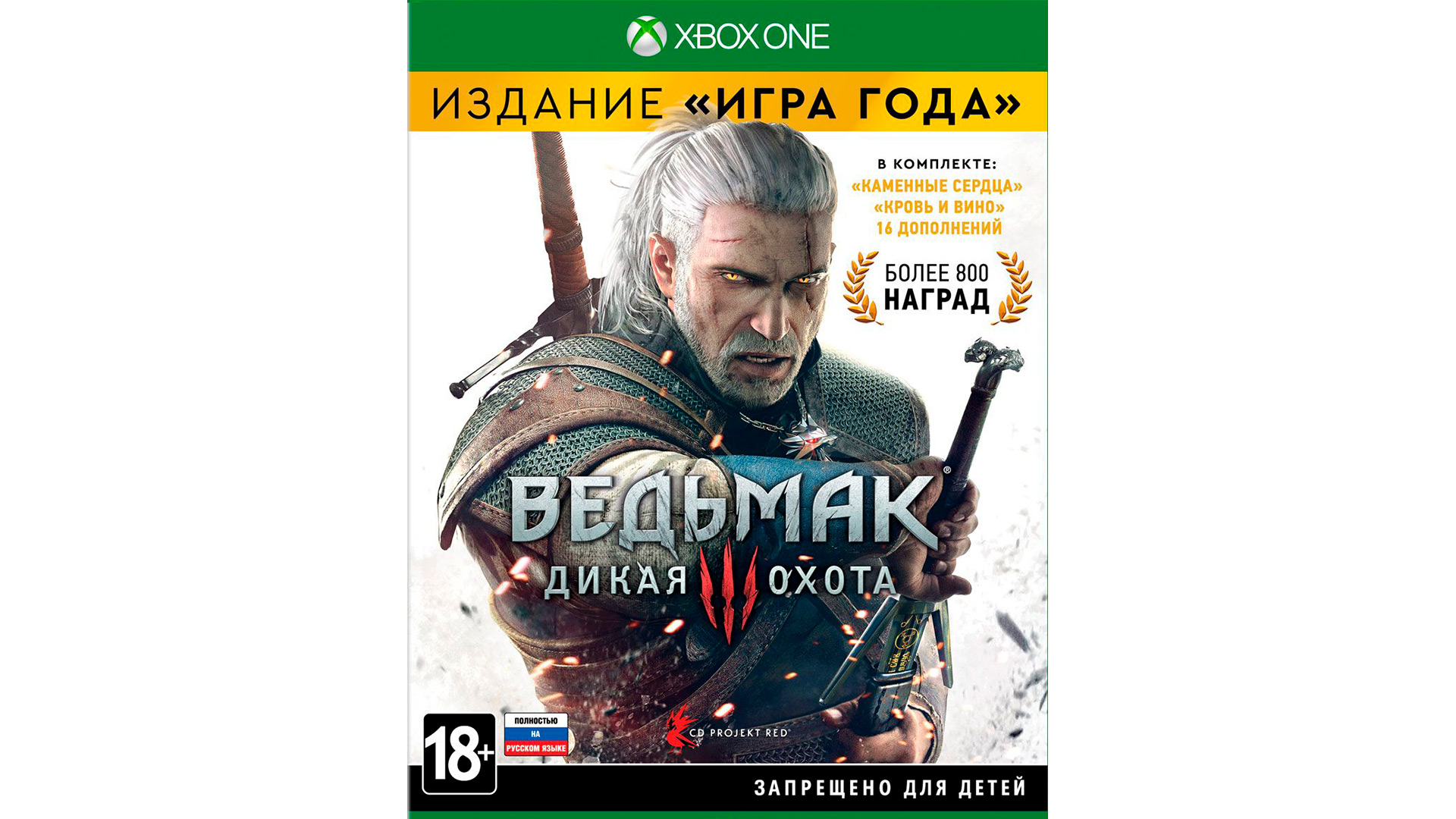The Witcher 3: Wild Hunt Edition Game of the Year Xbox 2019