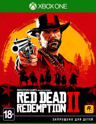 Red Dead Redemption 2: Special Edition XBOX ONE key🔑