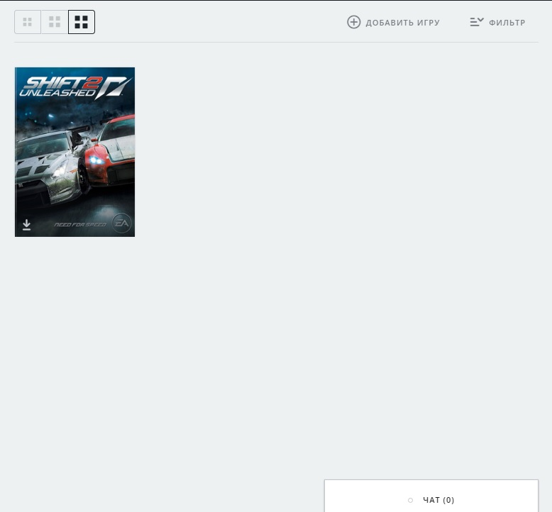 Need for Speed: Shift 2 Unleashed + почта (Account)