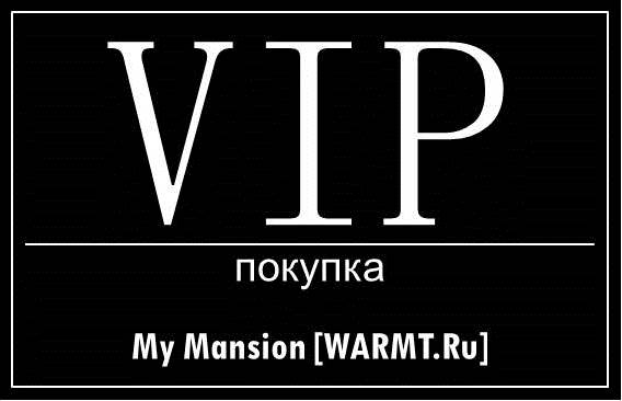 VIP for 1 month (75 RUB) CSGO MyMansion