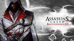 Assassins Creed Brotherhood + подарок (Uplay аккаунт)