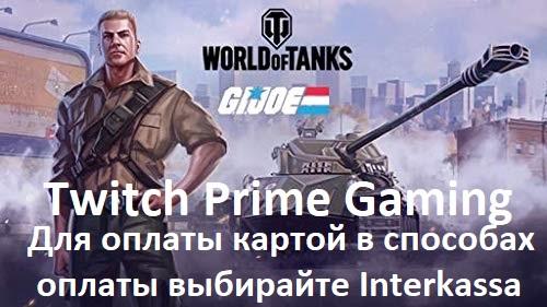 Фотография world of tanks: g.i. joe: duke