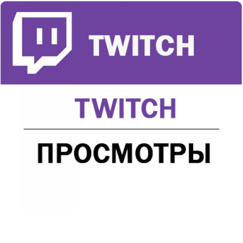Views for Twitch