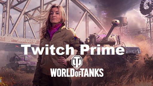 Twitch Prime Аккаунт / Твич Прайм (для получения лута)