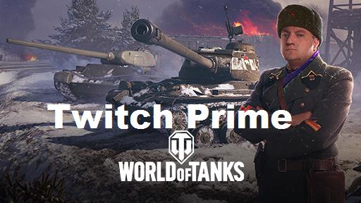 Twitch Prime, Аккаунт / Твич Прайм (для получения лута)