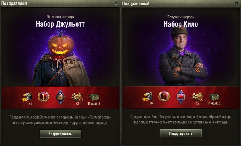 World of Tanks Package Juliett+Kilo (Без King Tiger)