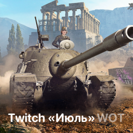 World of Tanks: Package July (No King Tiger)