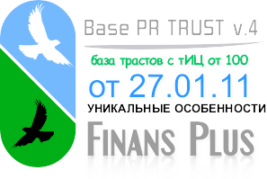 Base PR Elite [v. 15]  - база для AS + ТРАСТ от 9 МАРТА