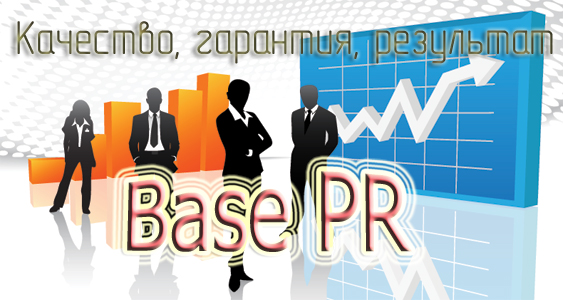 Base PR 2016 - base of trust for the promotion of white