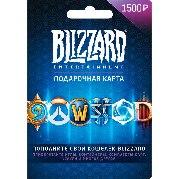 PREPAID CARD Blizzard 1500 rub Battle.net