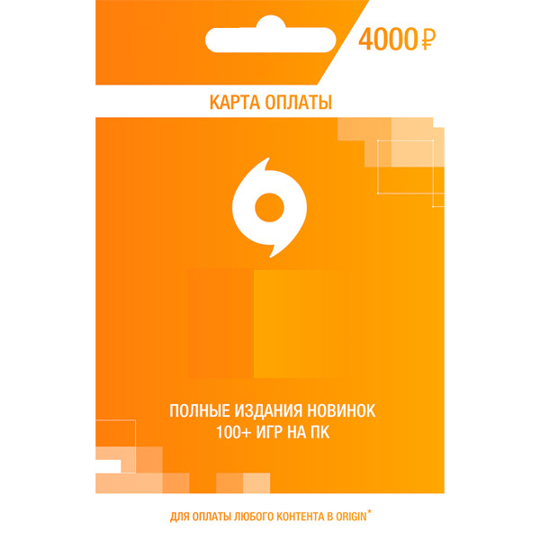 EA Origin Origin Access Premier 4000 RUB (RU)