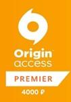 EA Play Pro (Origin Premier) 12 месяцев 4000 RUB (RU)