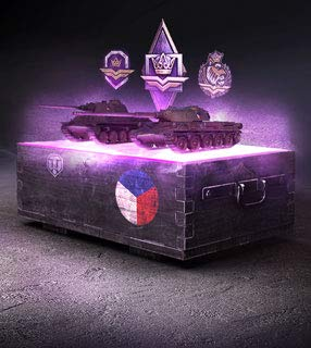World of Tanks Battle Pass + Captured King Tiger