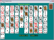 Solitaire Turkish headscarf - game source code in VB