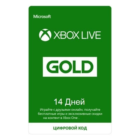 Xbox Live Gold 14 Days (Only Xbox One & Xbox Series)