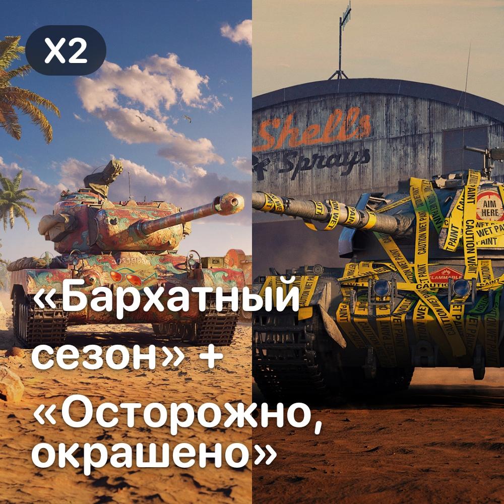 Фотография 2в1 📌prime gaming «summer vibes»29-30(бархатный сезон)