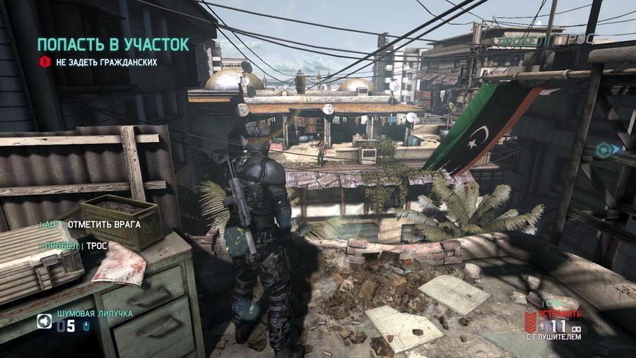 Скриншот  7 - Tom Clancy Splinter Cell Blacklist (Uplay key)