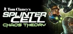 Tom Clancy's Splinter Cell Chaos Theory (Uplay / ROW)