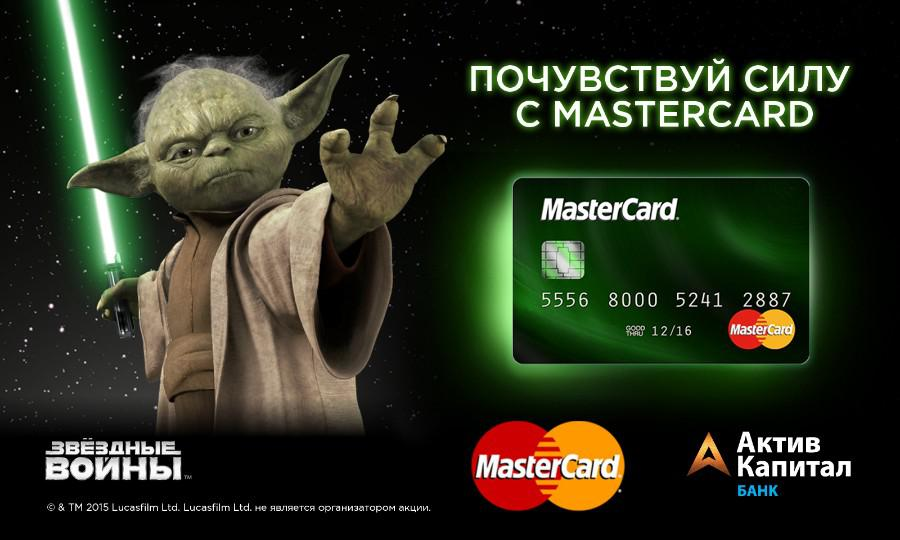 5 USD Mastercard Card  Without 3ds!  BIN 5421