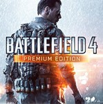 Battlefield 4 Premium Edition + ПОЖИЗНЕННАЯ ГАРАНТИЯ