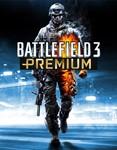 Battlefield 3 Premium + ПОЖИЗНЕННАЯ ГАРАНТИЯ