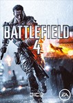 Аккаунт Battlefield 4 + ПОЖИЗНЕННАЯ ГАРАНТИЯ