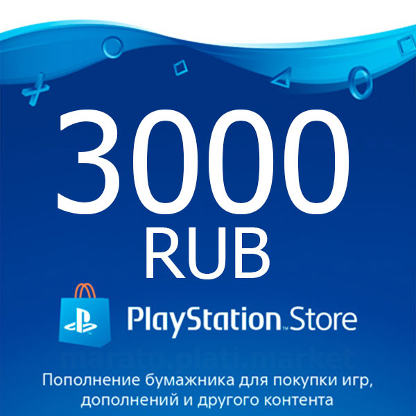 ★ 3000 rub | Payment card PlayStation Network RUS PSN