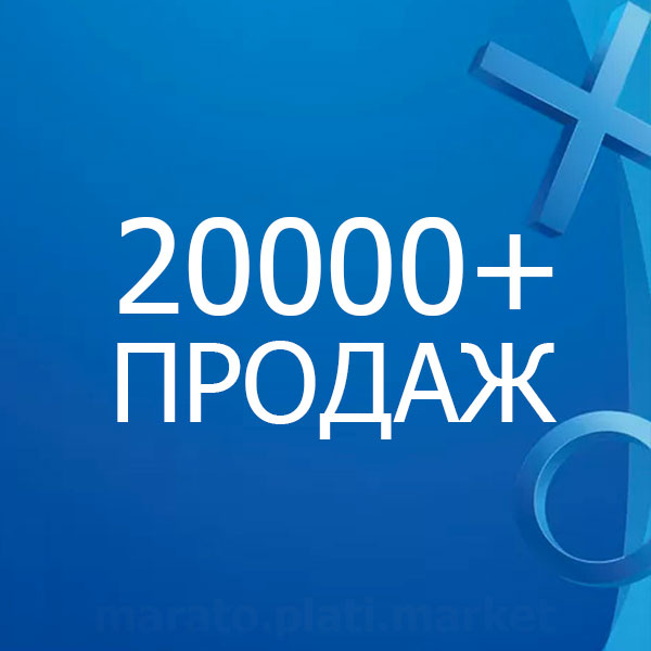 ★ 2500 rub | Payment card PlayStation Network RUS PSN