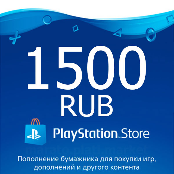 ★ 1500 rub | Payment card PlayStation Network RUS PSN