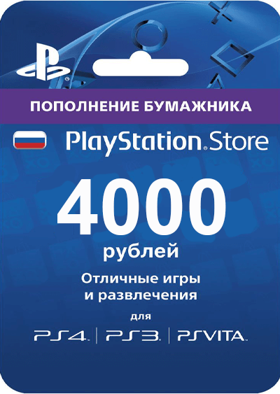 4000 rub | Payment card PlayStation Network RU | PSN RU