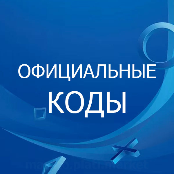 ★ 5500 rub | Payment card PlayStation Network RUS PSN