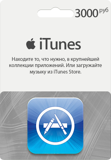 3000 rubles iTunes Gift Card (Russia)