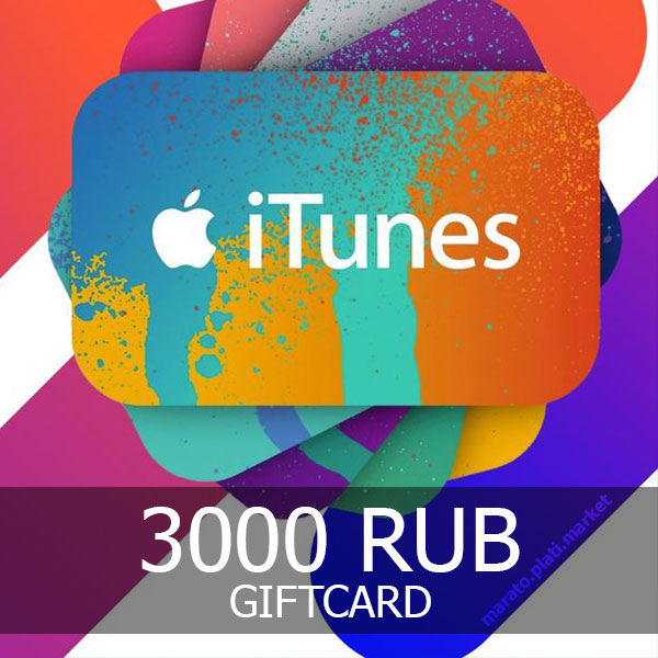 ★ 3000 rub App Store & iTunes Gift Card (Russia)